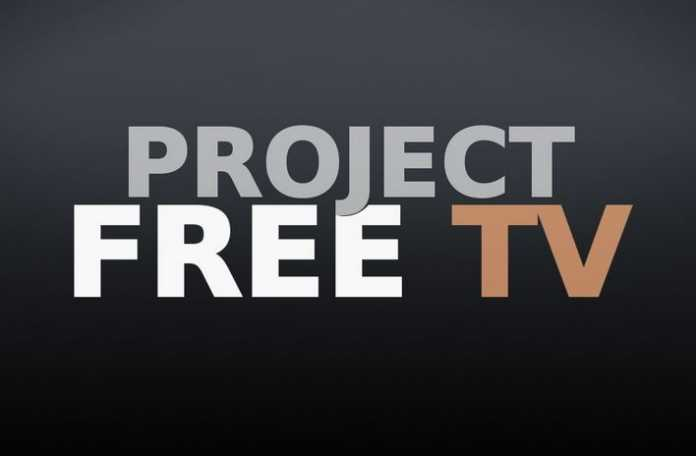 Photo of 7 Best Alternative Websites For Project Free TV